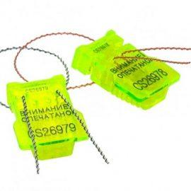 Силтэк Сигнальное устройство пластиковое