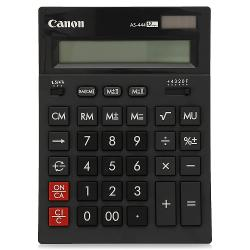 Canon AS-888 HB