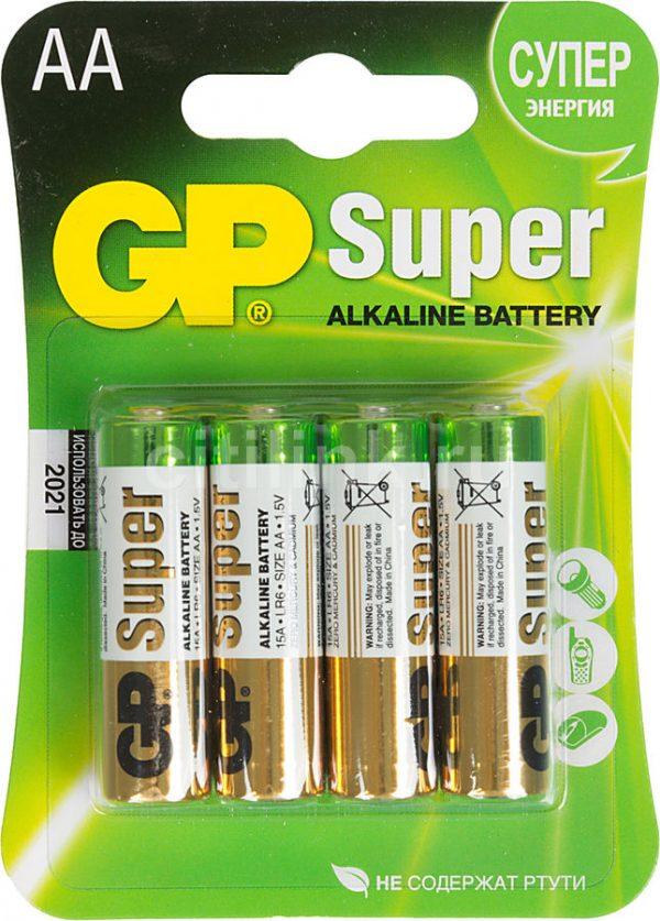 GP Super