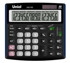 Uniel UG — 63