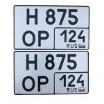 Квадратные номера нового образца