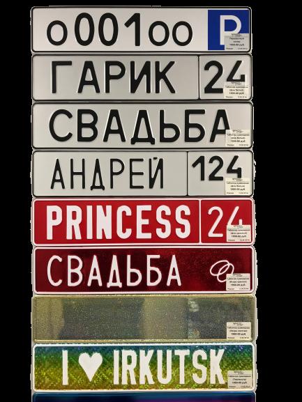 Сувенирные таблички