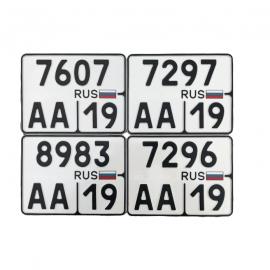 Мотоциклетные номера