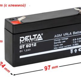 Аккумулятор 6v 1.2 A/h