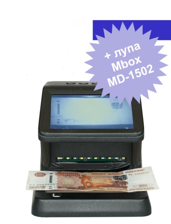 Мbox MD-150